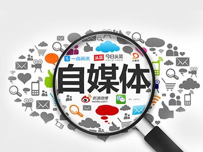 未来自媒体创业赚钱的趋势,打造个人IP!