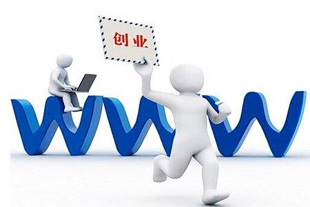 现在做什么网站赚钱,单页SEO商品站挺靠谱的