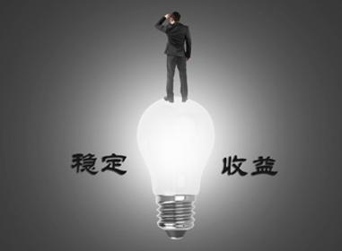 2021年創業賺錢規劃:做靠譜穩定長久有積累性的項目!
