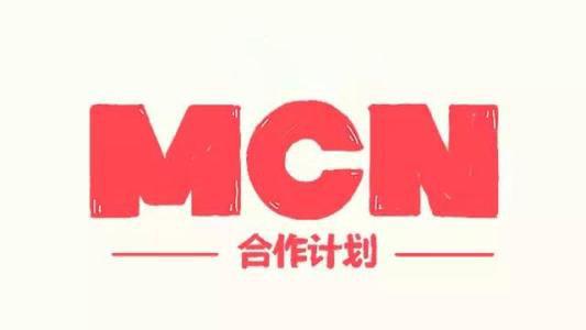 网红孵化基地:MCN公司机构打造网红月入百万