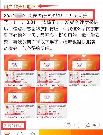 国外网赚项目:高价众包平台Appen(澳鹏)