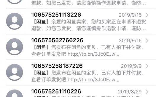 淘宝客纸巾单引流自动赚钱全套流程!
