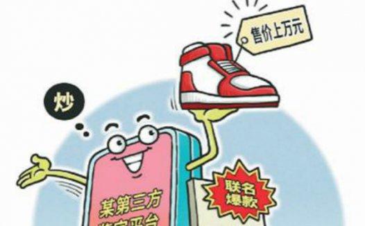 炒鞋两年赚30万,怎么炒鞋赚钱?小心被割韭菜!