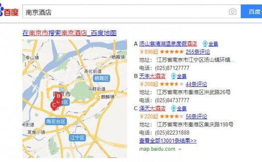 0成本赚钱项目,学会地图标注出售个人技能